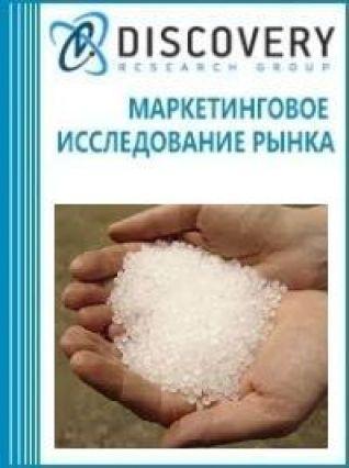 Анализ рынка бутилена в России
