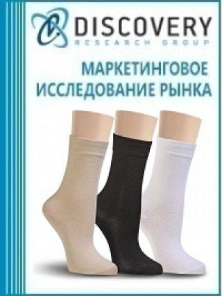 Маркетинговое исследование - Анализ рынка чулочно-носочных изделий в России