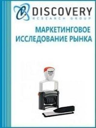 Анализ рынка датеров в России