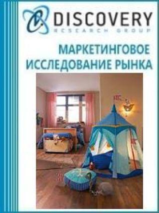 Анализ рынка детских палаток для игр в России