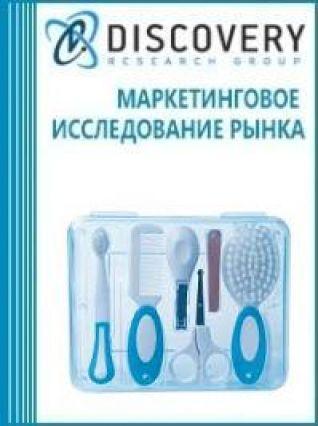 Анализ рынка детских товаров для гигиены и ухода в России
