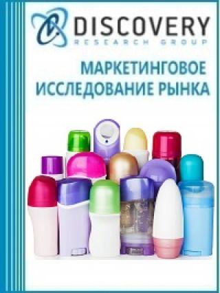 Анализ рынка дезодорантов и антиперспирантов в России