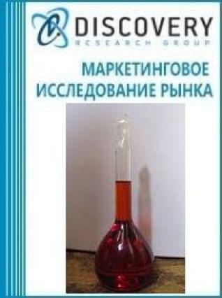 Анализ рынка дихлорида серы в России