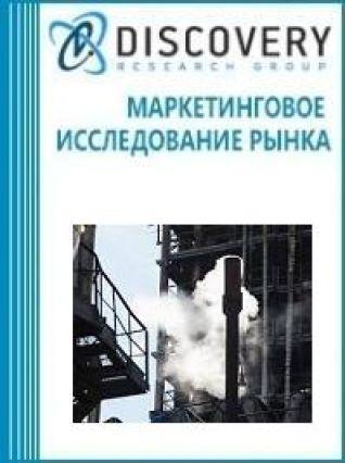 Анализ рынка диоксида азота в России