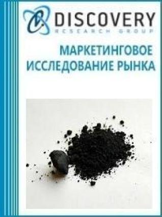 Анализ рынка диоксида серы в России
