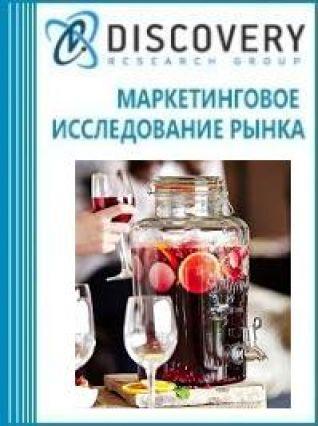 Анализ рынка диспенсеров для напитков в России