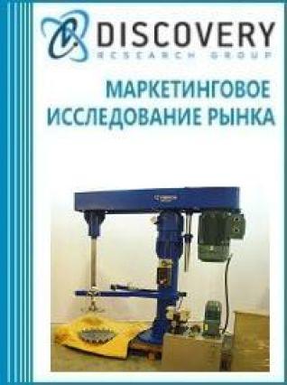 Анализ рынка диссольверов в России