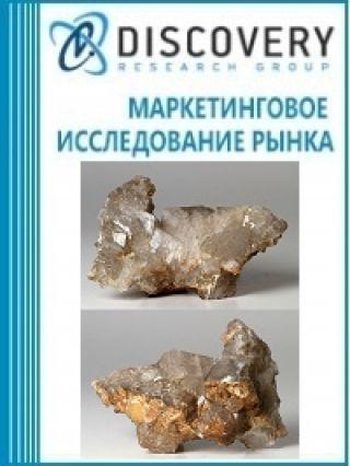 Анализ рынка доломита в России