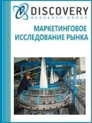 Маркетинговое исследование - Анализ рынка доломитовой набивочной смеси в России