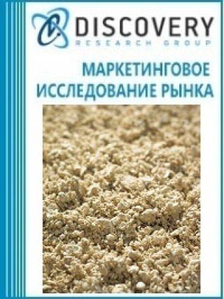 Маркетинговое исследование - Анализ рынка древесной полуцеллюлозы в России