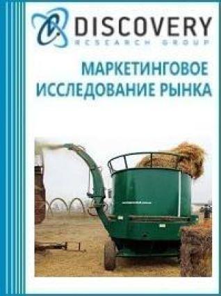 Анализ рынка дробилок и измельчителей кормов в России