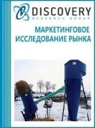 Анализ рынка дробилок зерна в России