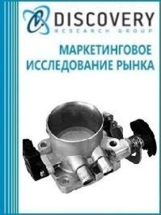 Анализ рынка дросса в России