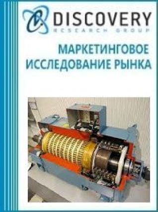 Анализ рынка двигателей переменного тока в России