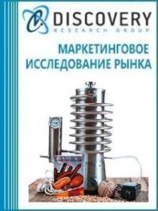 Анализ рынка дымогенераторов в России