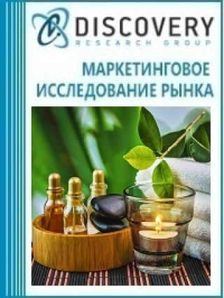 Маркетинговое исследование - Анализ рынка эфирных масел в России