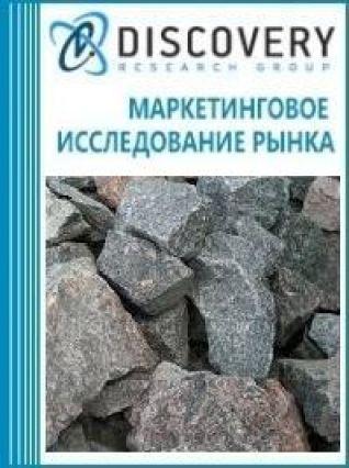 Маркетинговое исследование - Анализ рынка экаусина в России