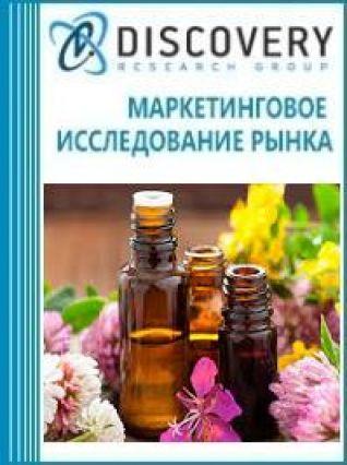 Маркетинговое исследование - Анализ рынка экстракторов для производства эфирного масла в России