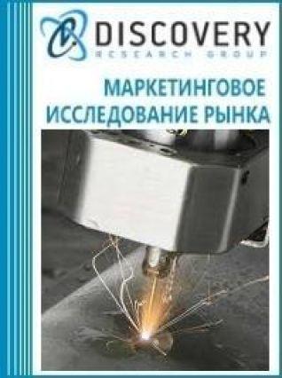 Анализ рынка электроэрозионных супердрелей с ручным управлением в России