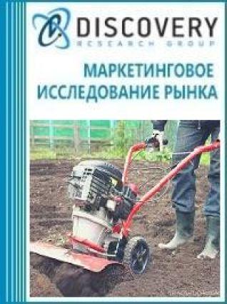 Маркетинговое исследование - Анализ рынка электрокультиваторов в России