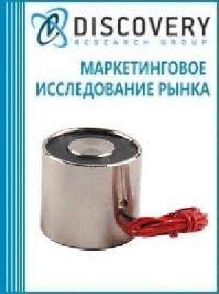 Анализ рынка электромагнитных подъемных головок в России