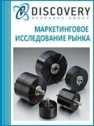 Анализ рынка электромагнитных тормозов в России