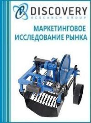 Маркетинговое исследование - Анализ рынка электромагнитных вибрационных столов в России