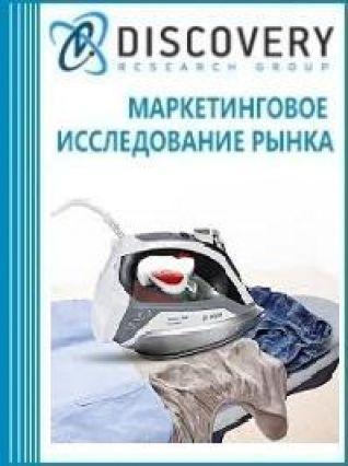 Маркетинговое исследование - Анализ рынка электроутюгов в России