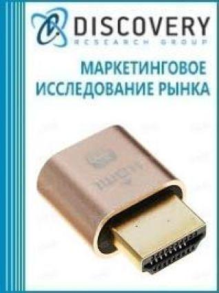 Маркетинговое исследование - Анализ рынка эмуляторов в России