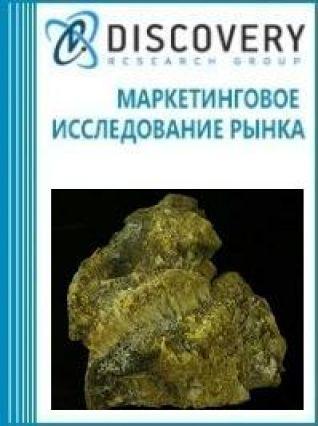 Анализ рынка эпсомита в России