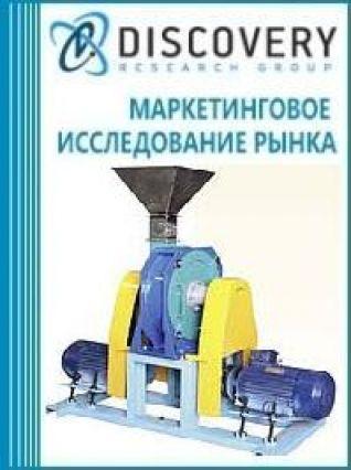Анализ рынка фармацевтических дезинтеграторов в России