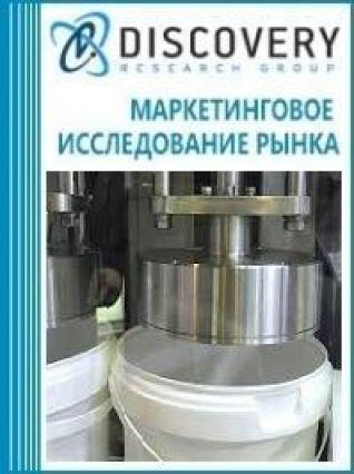 Маркетинговое исследование - Анализ рынка фармацевтических дозаторов в России