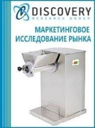 Анализ рынка фармацевтических грануляторов в России