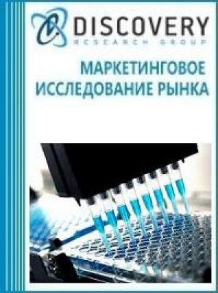 Анализ рынка фармацевтических машин укупорки в России
