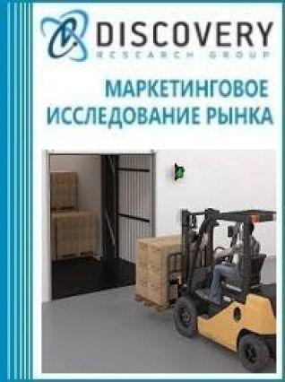 Маркетинговое исследование - Анализ рынка ферм подвижных подъемных в России