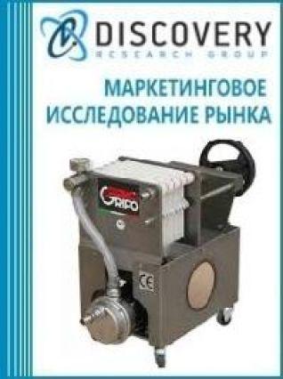 Анализ рынка фильтров большого давления для растительного масла в России