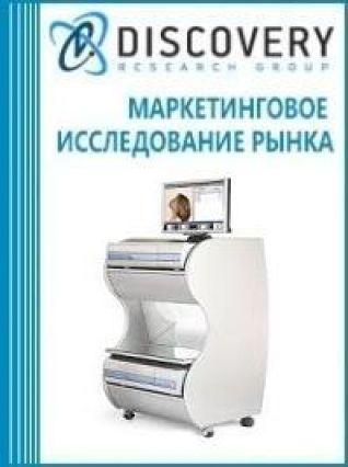 Маркетинговое исследование - Анализ рынка физиотерапевтических комплексов в России