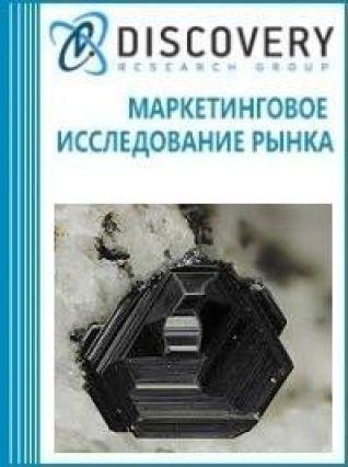 Анализ рынка флогопита в России