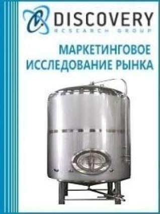 Анализ рынка форфасов в России