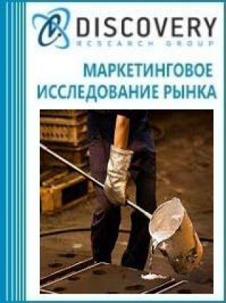 Анализ рынка форм для отливки стекла в России