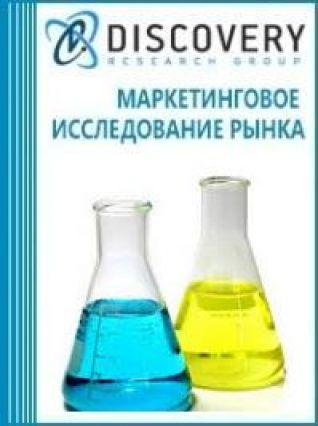 Маркетинговое исследование - Анализ рынка фосфоновой кислоты в России