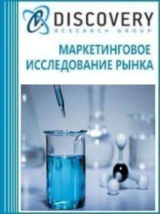 Маркетинговое исследование - Анализ рынка кислоты фосфорной в России
