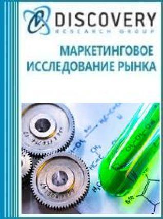 Маркетинговое исследование - Анализ рынка фотохимикатов в России