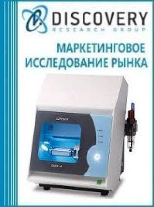 Маркетинговое исследование - Анализ рынка фрезерных установок CAD CAM в России