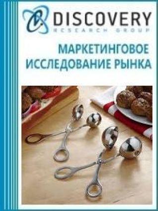Анализ рынка фрикадельниц в России