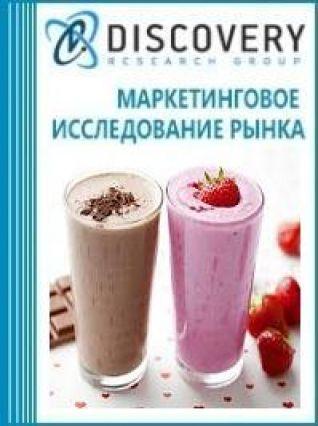 Маркетинговое исследование - Анализ рынка фризеров для молочных коктейлей в России