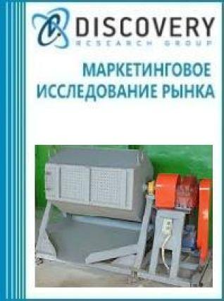 Анализ рынка галтовочных машин в России