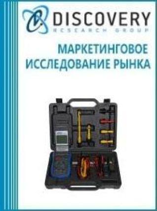 Анализ рынка газоанализаторов, общемеханических тесторов, видеоэндоскопов в России