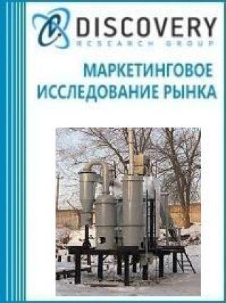 Анализ рынка газогенераторов в России