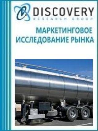 Маркетинговое исследование - Анализ рынка газообразных углеводородов в России